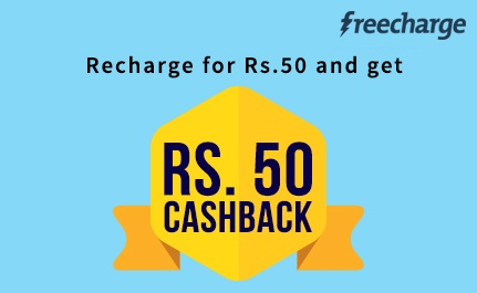 Freecharge Creative Vantage - Recharge for Rs 50 and get Cashback of Rs 50 on Freecharge via Vantage Circle