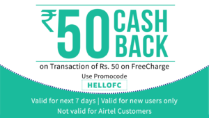 HELLOFC LP 300x170 - Get Rs.50 Cashback on a transaction of Rs.50 or more on FreeCharge