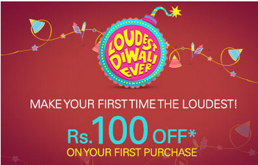 Rs. 100 off on Purchase of Rs. 110 @ eBay.in