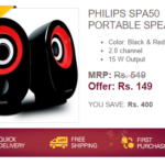 ebay speakers deal 150x150 - Get 100% cashback on first order at Little - Deals around you