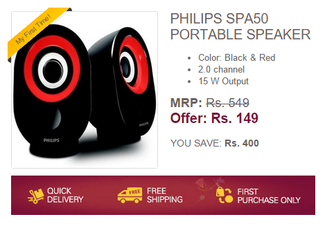 ebay speakers deal - Buy Philips SPA50 Portable Speakers Worth Rs.549 in Rs.149 only