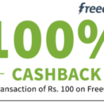 freecharge 100 cashback on Rs 100 150x150 - Get 30% cashback Paytm coupons, Free BookMyShow Rs100 winpin and many more from My Galaxy app