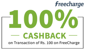 freecharge 100 cashback on Rs 100 - Get Rs 100 cashback on recharge of Rs 100 at Freecharge