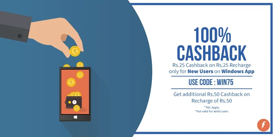Free Freecharge Rs.25 Cashback on Recharge of Rs.25 + Extra Rs.50 Cashback For Windows App Users