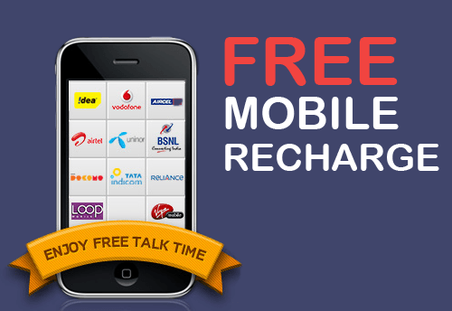 Rs 10 Free Recharge