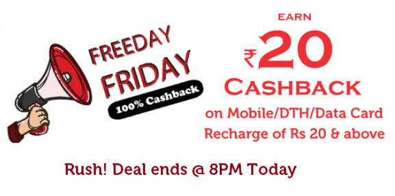 Get Rs.20 Cashback rechargeadda free recharge
