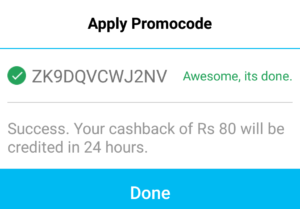 Free Rs 80 PayTM Wallet Apply Promocode 300x209 - Loot Free Rs 80 PayTM Wallet for Sending SMS