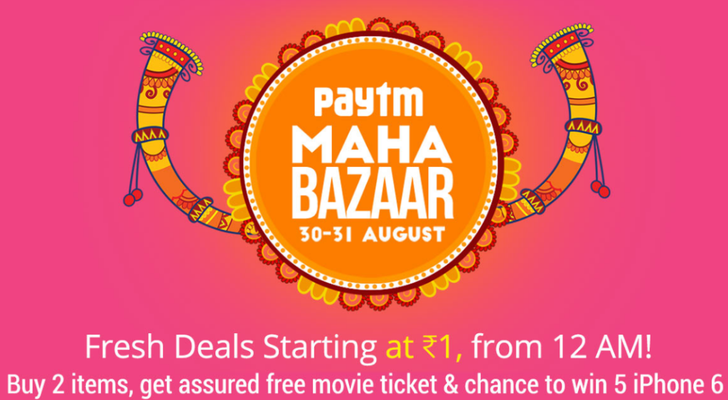 PayTM Maha Bazar Sale Get All Products in Rs 1 30 31 August 1 1024x563 - PayTM Maha Bazar Sale - Buy 50000 Products for Rs 1 (30 - 31 August)