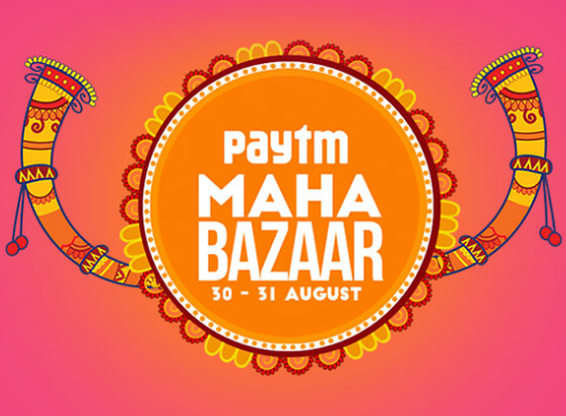 PayTM Maha Bazar Sale – Buy 50000 Products for Rs 1 (30 – 31 August)