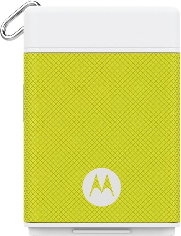 Motorola P1500 Power Pack Micro 1500 mAh Power Bank(Yellow)