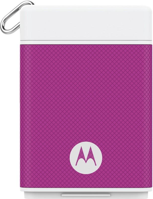 Motorola P1500 Quartz 1500 mAh Power Bank(Dark Blue)