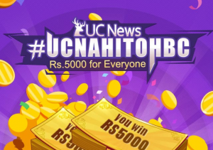 UC News Rs.5000 for Everyone UC News Referral Code 300x211 - UC News Rs.5000 for Everyone - UC News Reference Code