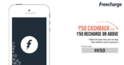 Rs 50 Cashback on Recharge of Rs 50