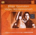 Bhaja Govindam – Vishnu Sahasranamam for Rs 75 (50% off)