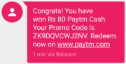 Loot Free Rs 80 PayTM Wallet for Sending SMS