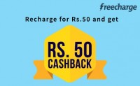 Recharge for Rs 50 and get Cashback of Rs 50 on Freecharge via Vantage Circle
