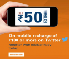 ICICI Bank Mobile Recharge Offer – Get Rs. 50 Extra