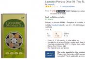 Leonardo Pomace Olive Oil (Tin), 5L for Rs 230 Only