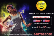 Music World with 20 Audio Channels Active at ₹1 for 30 days.