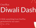 Win OnePlus ₹1500 Vouchers – OnePlus Diwali Dash 2017