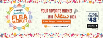 Get 90% Cashback with Citrus Cash wallet at Shopclues Sunday Flea Market