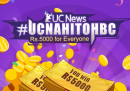 UC News Rs.5000 for Everyone – UC News Reference Code